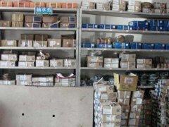 湖南长沙回收2吨轴承现金