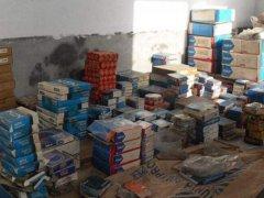 广东省地区回收废旧轴承3吨